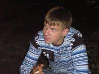 Александр Бендин