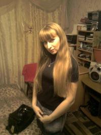 Ирина Войтова (Калиничева)