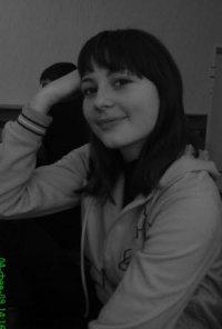 Леся Белоусова