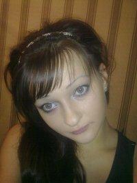 Anastasia Kozina