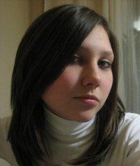 Диана Бузова