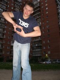 Руслан Бобов