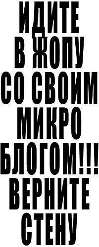 Рома Вилкин