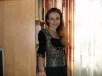 Ирина Ваничкина