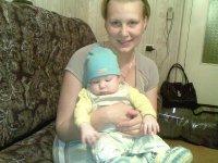 Ирина Алкина