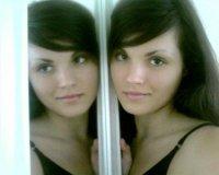 Dinara Love