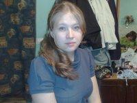Ирина Битюцкая
