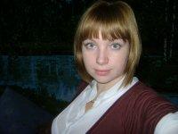 Марина Бережнова
