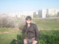 Анастасия Брыль