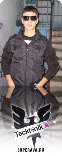 Олег Nike