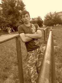 Максим Гавенко