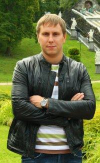 Денис Яковлев