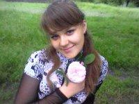 Таня Воскобойник