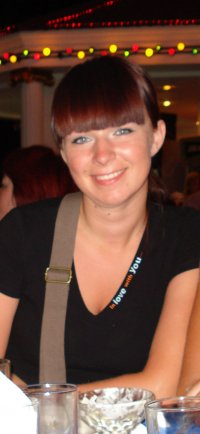 Наташа Бывшева