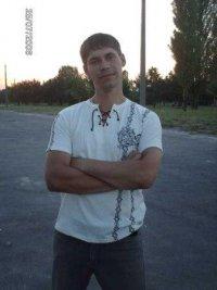 Алекс Бирюков