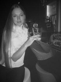 Диана Высоцкая