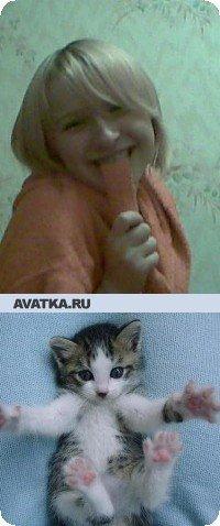 Наталя Андрійчук