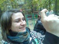 Vika Dorohina