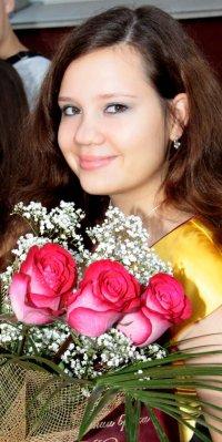 Diana Selivanova