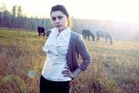 Диана Авоян
