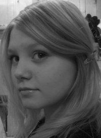 Алина Leto
