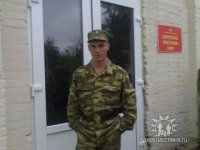 Иван Батанов