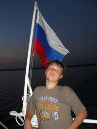 Влад Беспалов