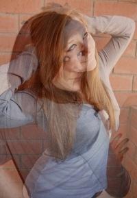 Кристина Винк