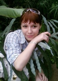 Tatiana Goncear