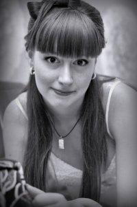 Анюта Бражникова