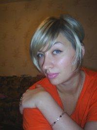 Наталья Булавкина