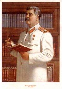 Александр Выборов