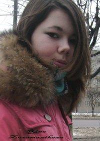 KateRina Kirillova