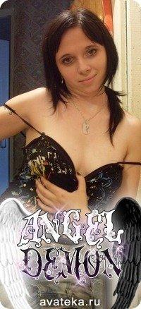 Алина Веденцова (Похнавсех)