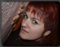 Татьяна Береговая