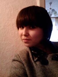 Эля Аминова