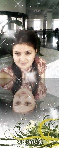 Dinara Abdrahmanova