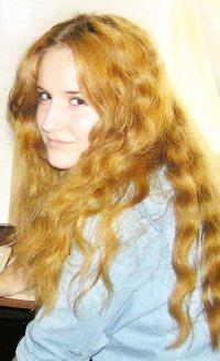 Александра Боярина