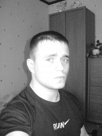 Вадим Бобович