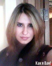 Инна Абраменко