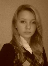 Лиза Варламова