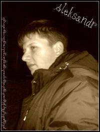 Aleksandr Denisovich