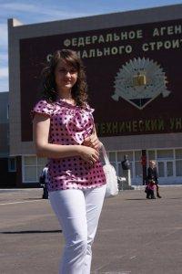 Ирина Габченко (Чавкина)