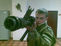 Евгений Вещев