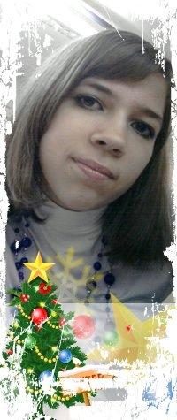 Надя Бузанова