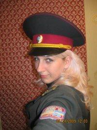 Мирослава Вознюк