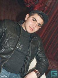 Arman Markosyan