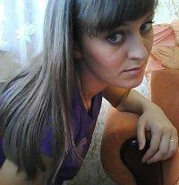 Natali Golybeva