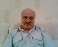 Юрий Бутенко