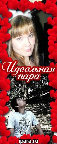 Виктория Волокитина